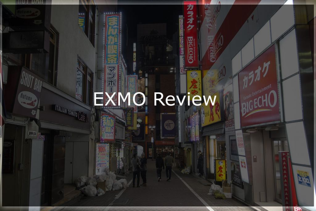 exmo review